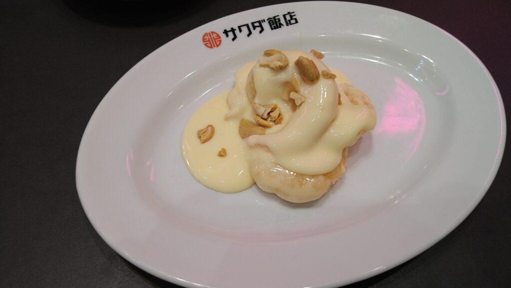 エビのマヨネーズソース 800円(税抜)