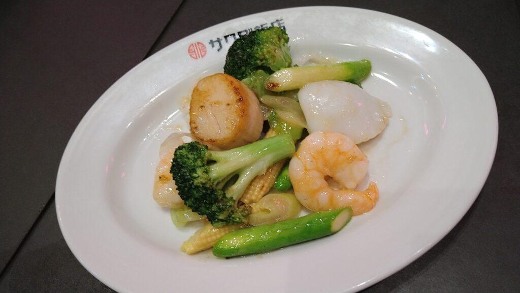 海鮮たっぷり八宝菜 1200円(税抜)